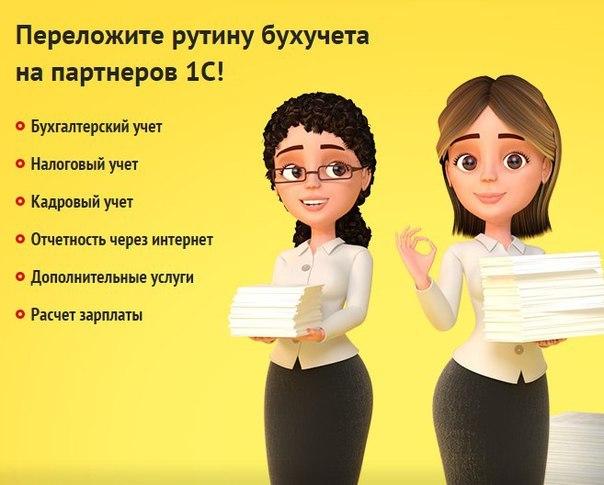 вакансия бухгалтер ведение ип москва